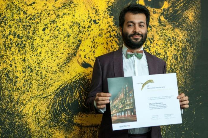 Sina Ataeian Dena, Ma Dar Behesht (Paradise), First feature, Swatch Art Peace Hotel Award